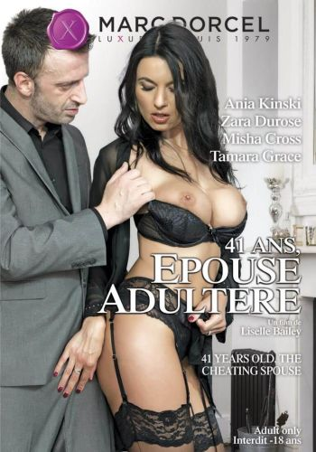 41 год, неверная жена /41 Ans, Epouse Adultere (41 Years Old, The Cheating Spouse)/ Video Marc Dorcel (2017) купить порнофильм